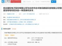 前沿资讯:HTC 状告魅蓝 Note5 外观侵权,判决魅族停售赔偿 354 万余元-ITBEAR科技资讯