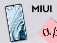 为什么小米手机更新MIUI需要这么长时间