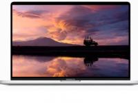 2021款苹果MacBookPro预计11月上市