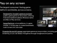 谷歌暗地里有一个巨大的游戏愿景包括将游戏带到Mac