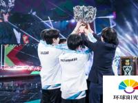英雄联盟的世界锦标赛从中国转移到欧洲