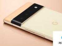 谷歌证实谷歌Pixel6Pro将成为一款昂贵的设备