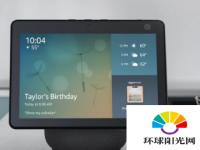 亚马逊的EchoShow10配备电动显示器