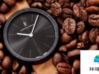 CoffeeWatch德国工程结合回收咖啡