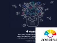 完整的WWDC 2019主题演讲现在可以点播观看