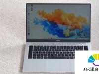 HonorMagicBookPro16英寸笔记本电脑评测