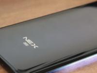 VivoNEX35G智能手机评测