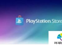 重大更新启用PlayStation5的M.2驱动器改进游戏流等