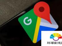 谷歌地图错误导致语音随机改变口音