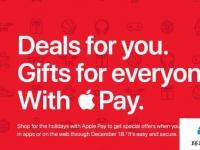 苹果与十几家零售商合作 在Apple Pay上提供独家折扣