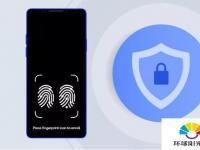 高通的新型显示超声波指纹读取器可以一次读取两个手指