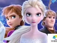冰雪奇缘2最伟大的歌曲《走进未知》在YouTube上发布