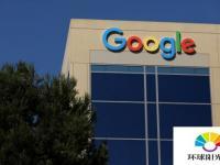 抗议者指责谷歌对组织工人进行报复