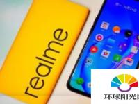 荣耀GTNeo2智能手机定价和内存选项公布