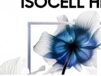 有关三星ISOCELLHP1200兆像素相机的更多详细信息