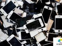 苹果表示 在过去十年中 它在维护方面遭受了损失