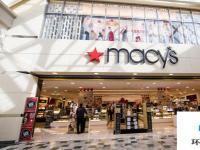 梅西百货称其网站在一周内将信用卡信息泄露给黑客