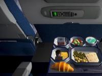 AMC Games第一个标题是故意无聊的飞机模式