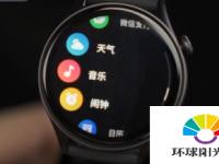 GTR3和它的新Pro版本现在是Amazfit最新的圆面旗舰智能手表