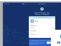1Password现在可让您通过链接安全地共享登录详细信息
