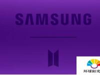 三星是否会为BTS粉丝推出独家Galaxy Z Flip 3