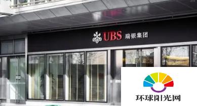 瑞银资产管理代表私人客户收购布里斯班的优质办公资产